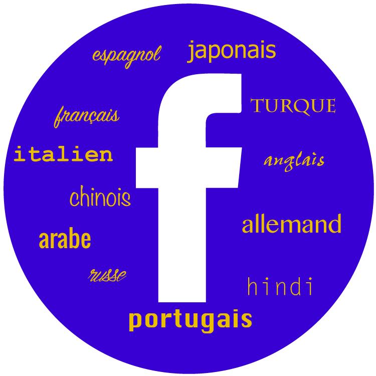 Facebook s'apprête à lancer le post multilingue